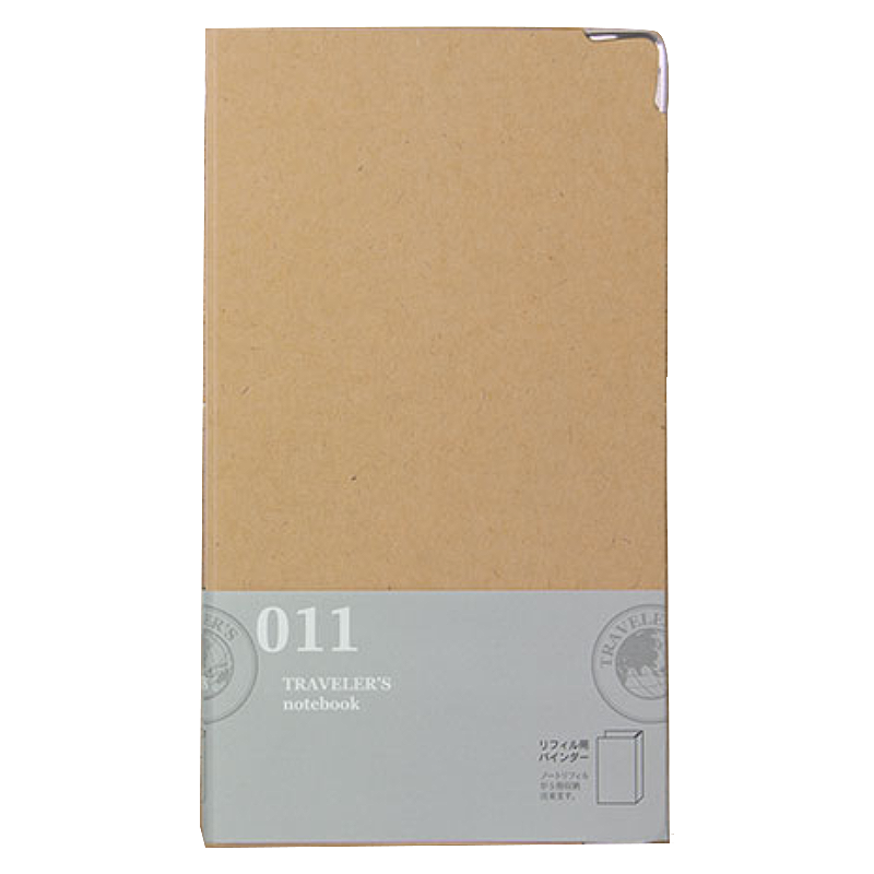Refill Binder #011 - Regular