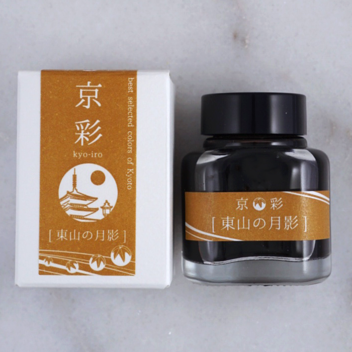 Kyo-Iro Moonlight of Higashiyama - 40ml - The Desk Bandit