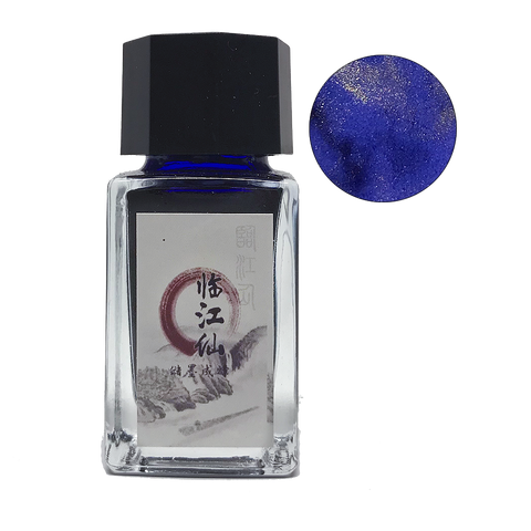 Ancient Song Lin Jiang Xian - 18ml - The Desk Bandit
