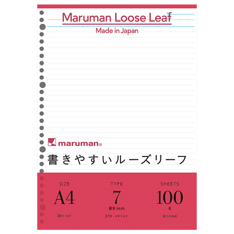 Maruman A4 Loose Leaf, 100 Sheets - 7mm ruled - The Desk Bandit
