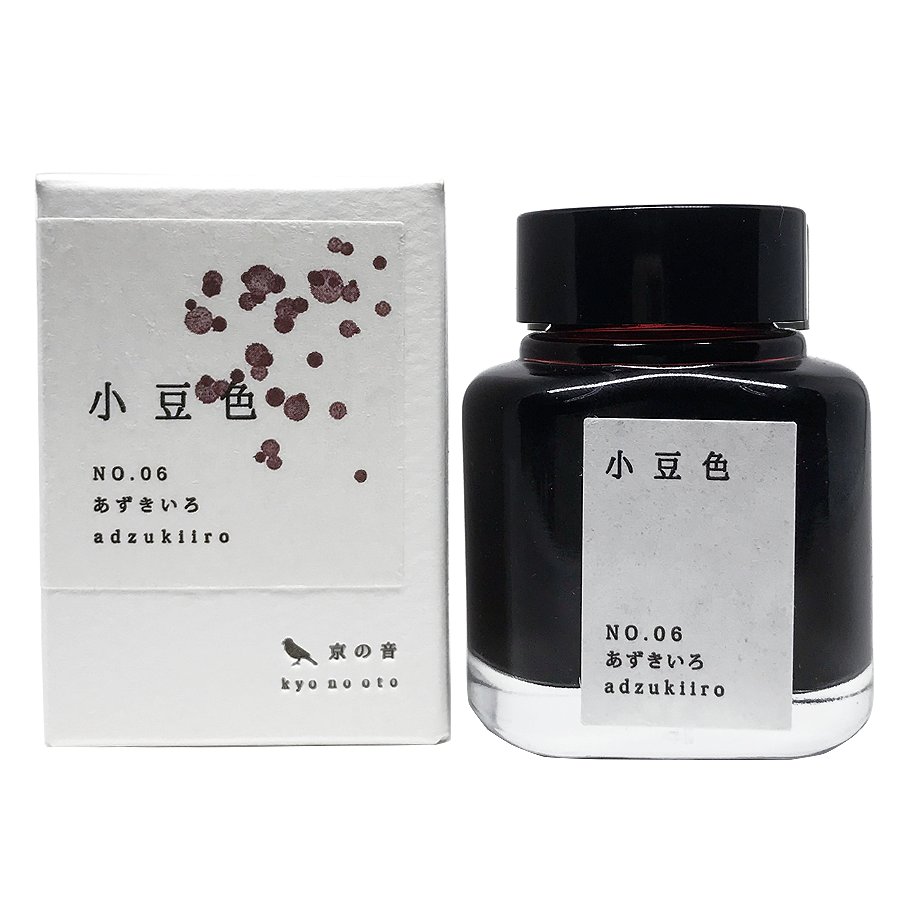 Kyo No Oto No. 06 Adzukiiro - 40ml - The Desk Bandit