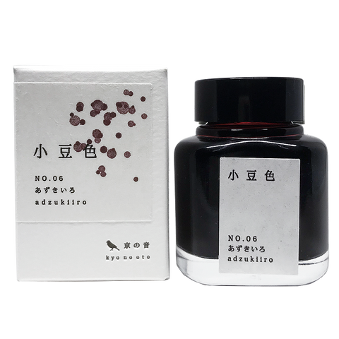 No. 06 Adzukiiro - 40ml
