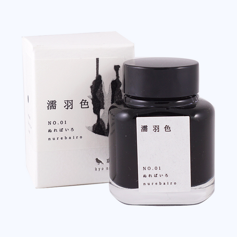 Kyo No Oto Nurebairo - 40ml - The Desk Bandit