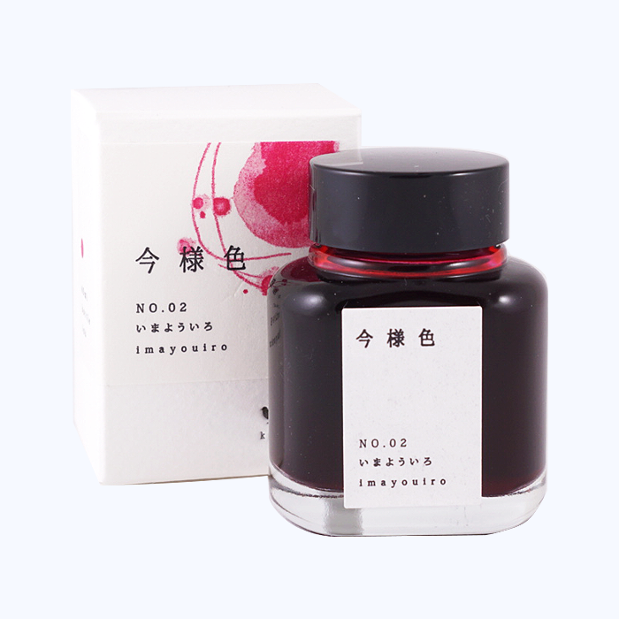 Kyo No Oto No. 02 Imayouiro - 40ml - The Desk Bandit