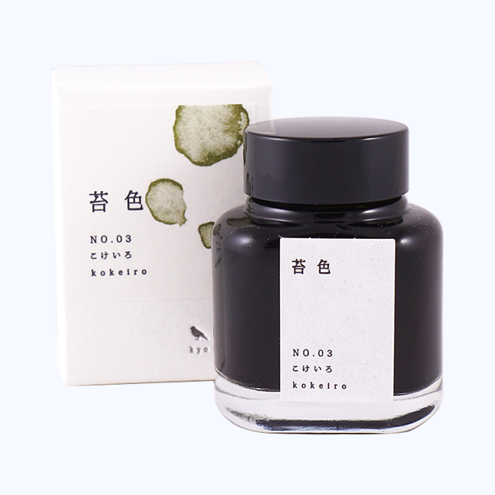 Kyo No Oto No. 03 Kokeiro - 40ml - The Desk Bandit
