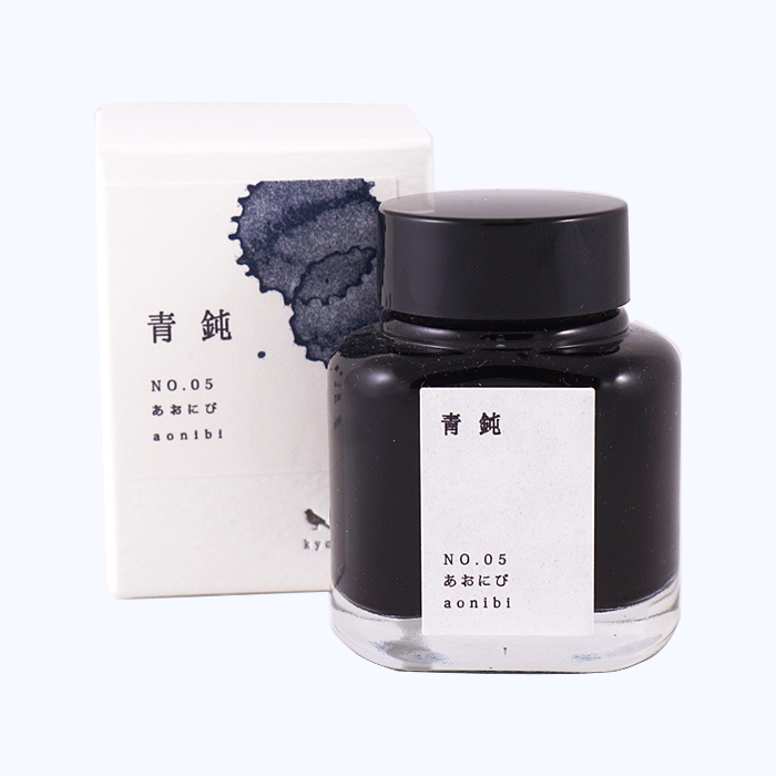Kyo No Oto Aonibi - 40ml - The Desk Bandit