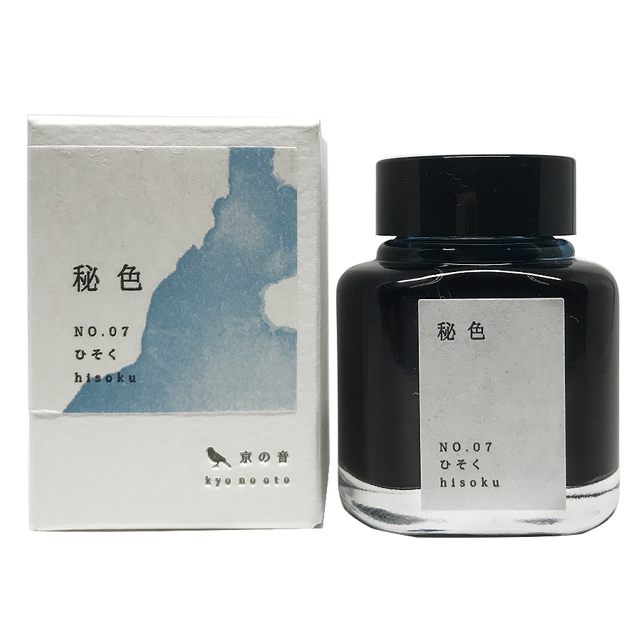 Kyo No Oto No. 07 Hisoku - 40ml - The Desk Bandit