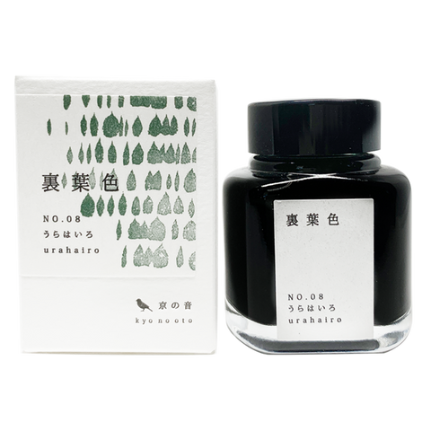 Kyo No Oto No. 08 Urahairo - 40ml - The Desk Bandit