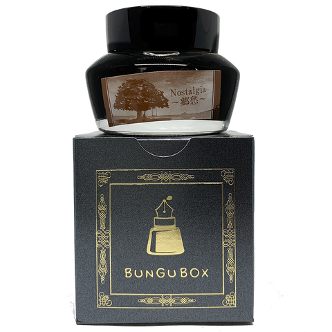 Bungubox Nostalgia - 50ml - The Desk Bandit
