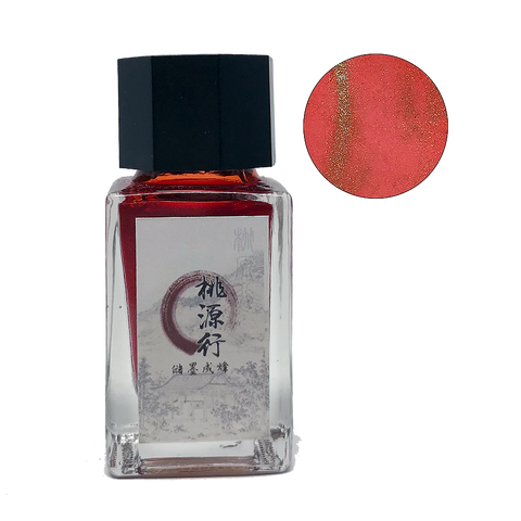 Ancient Song Peach Blossom - 18ml - The Desk Bandit