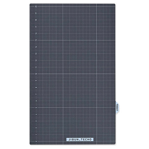 Kokuyo Techo Accessories - Pencil Board (A5 Slim) - The Desk Bandit