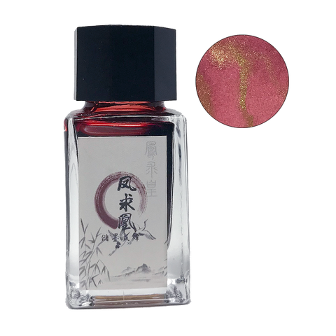 Ancient Song Phoenix - 18ml - The Desk Bandit