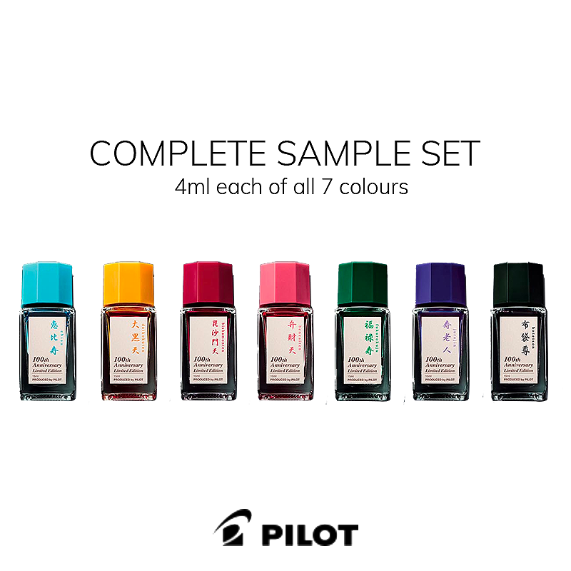 Pilot Iroshizuku 100th Anniversary - Full Sample Set - The Desk Bandit