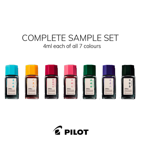 Iroshizuku 100th Anniversary - Full Sample Set - The Desk Bandit