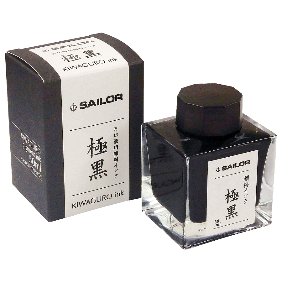 Sailor Kiwa-guro - 50ml (Nano Pigment Ink) - The Desk Bandit