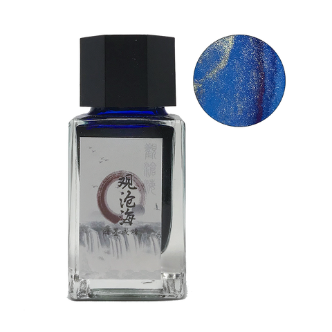 Ancient Song Sea View - 18ml - The Desk Bandit