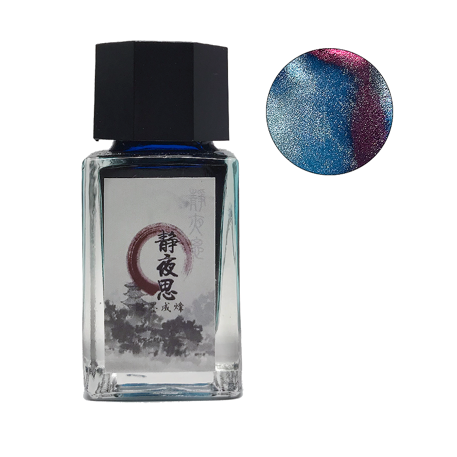 Ancient Song Silent Night Reflection - 18ml - The Desk Bandit
