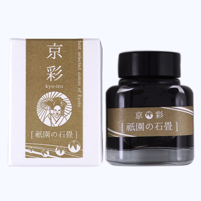 Stone Road of Gion - 40ml - The Desk Bandit