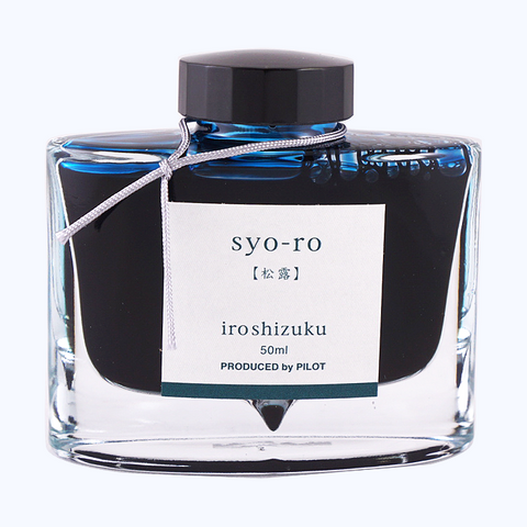 Pilot Iroshizuku Ink 50ml - Syo Ro - The Desk Bandit