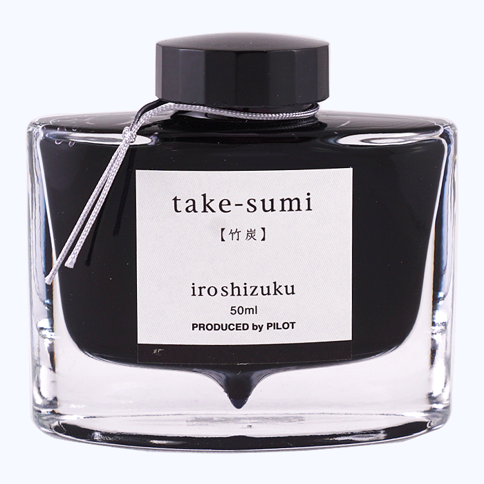Pilot Iroshizuku Ink 50ml - Take Sumi - The Desk Bandit