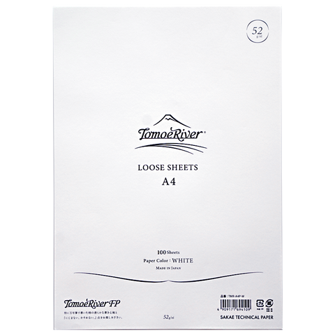 Tomoe River A4 White 52gsm- 100 Sheets (Blank) - The Desk Bandit