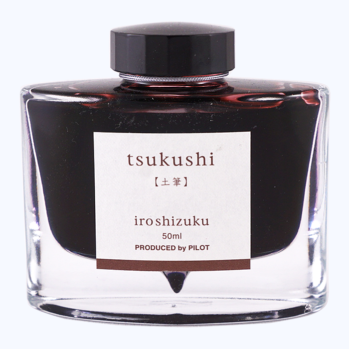 Iroshizuku Ink 50ml - Tsukushi - The Desk Bandit