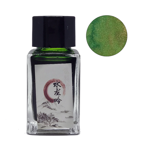 Water Dragon's Song - 18ml - The Desk Bandit