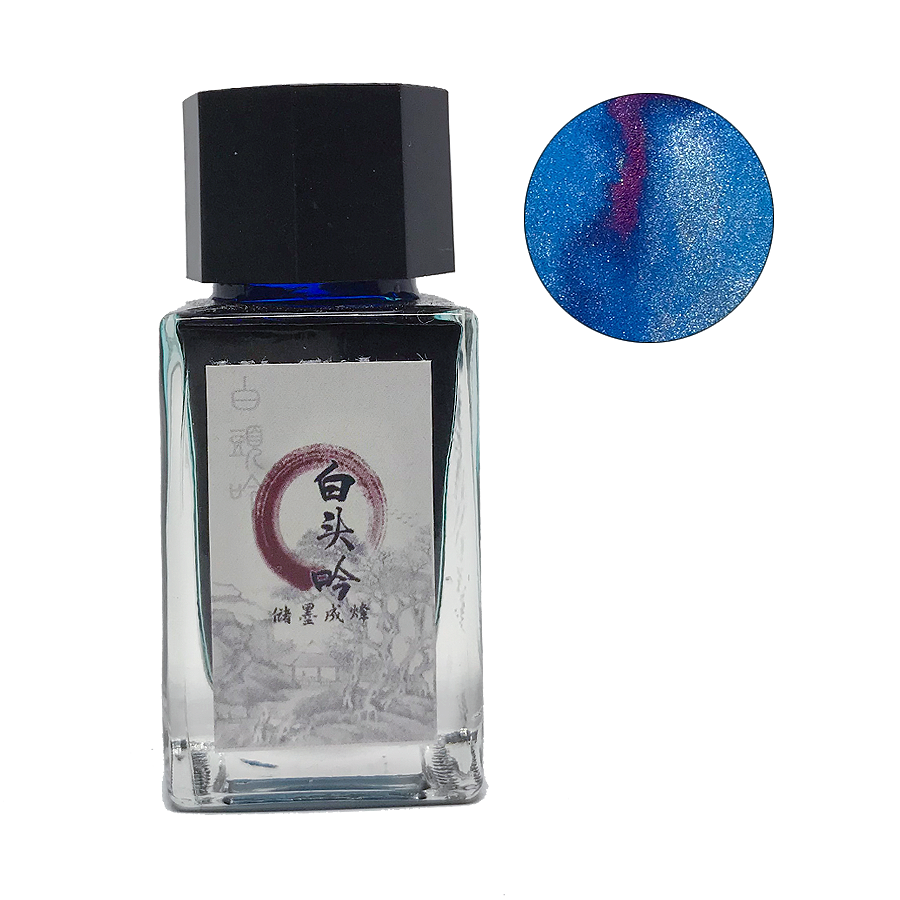 Song of the White Headed - 18ml - The Desk Bandit
