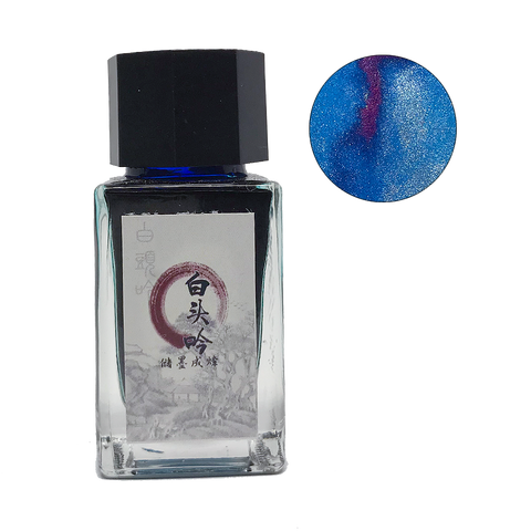Song of the White Headed - 18ml
