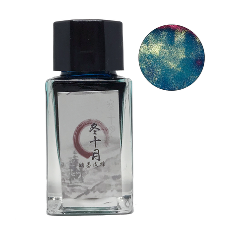 Ancient Song Winter October - 18ml - The Desk Bandit