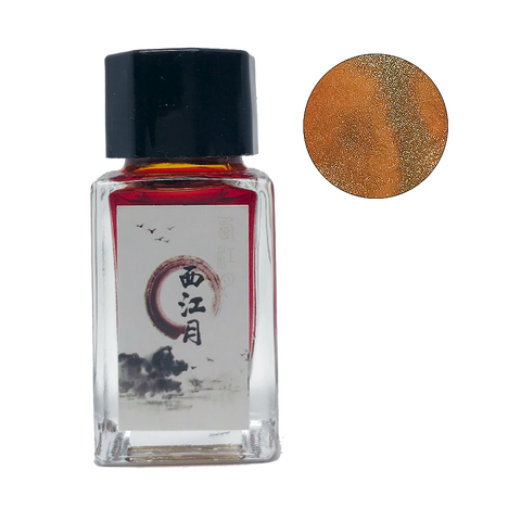 Ancient Song Moon of Xi Jiang - 18ml - The Desk Bandit
