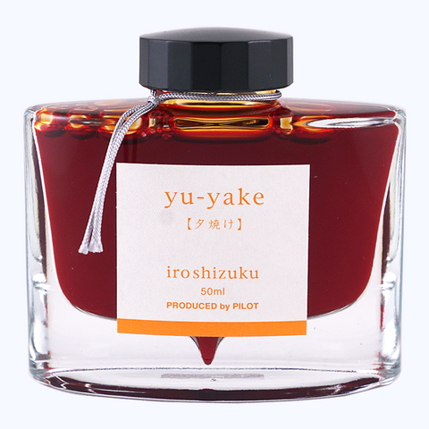 Pilot Iroshizuku Ink 50ml - Yu Yake - The Desk Bandit