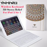 3D Relief Painting Leather Wireless KeyBoard Bluetooth Cover Case for iPad 5/ iPad Air