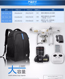 Hiker backpack case for Drone professional outdoor camera