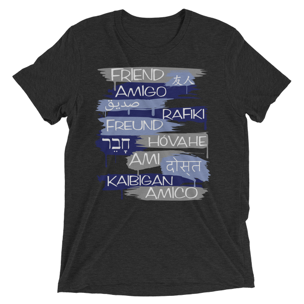 Friends From Other Ends - ADULT UNISEX Tri-Blend T-Shirt