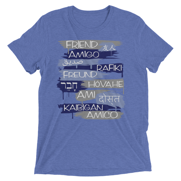 Friends From Other Ends - ADULT UNISEX Tri-Blend T-Shirt - Superior Digital Outlet Mall