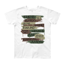 Friends From Other Ends - Boys T-Shirt - Camo - Superior Digital Outlet Mall