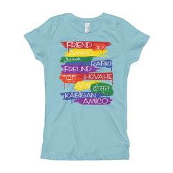 Friends From Other Ends - Girls T-Shirt - Rainbow - Superior Digital Outlet Mall