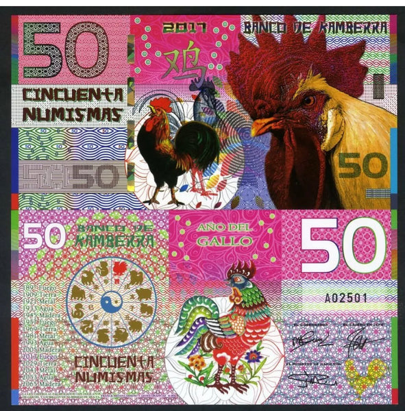 Banco De Kamberra 50 Numismas 2017 Year of the Rooster