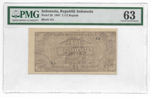 Indonesia 2 1/2 Rupiah 1947 ORI Block Letter SA PMG 63 Choice UNC