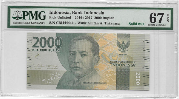 Indonesia 2000 Rupiah 2016/2017 Solid CBI 444444 PMG 67 EPQ Superb Gem UNC