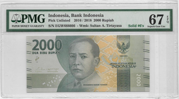 Indonesia 2000 Rupiah 2016/2018 Solid EGW 666666 PMG 67 EPQ Superb Gem UNC