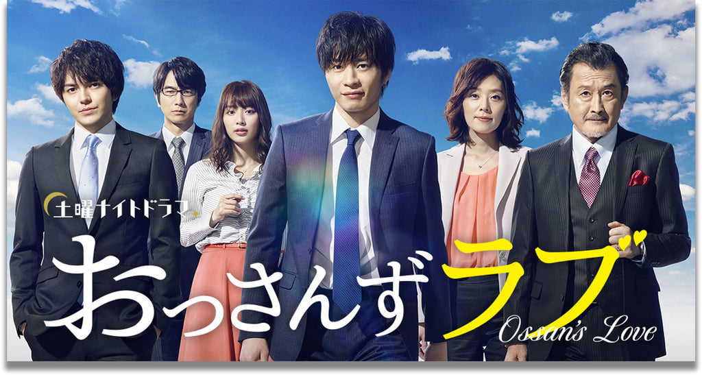 Japanese TV Series Ossan's Love