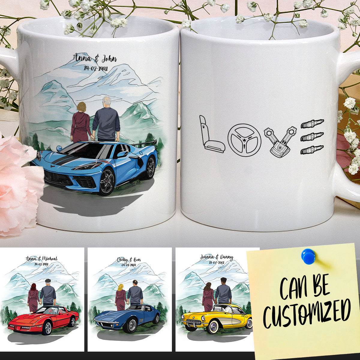 Personalized Vette Couple Mug