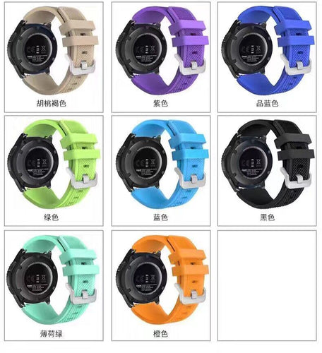 High Quality Colorful Watch Band For Samsung Gear S3 - Buy1More
