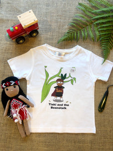 Tiaki and the Beanstalk T-Shirt