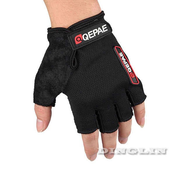 GZDL - Half Finger Cycling Gloves