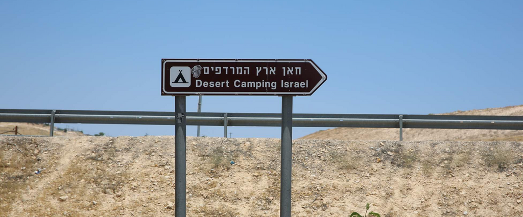 How Tourism Companies are profiting from War Crimes - Boycott Israel | BDS Israel