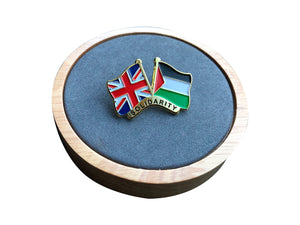 Boycott Israel | UK Palestine | Flag Pin