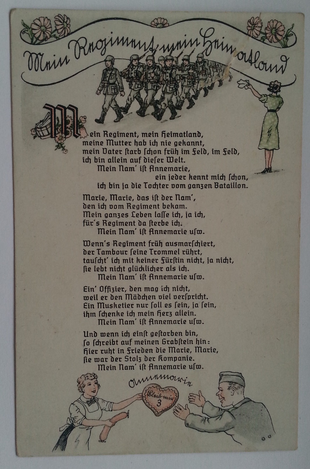 """Mein Regiment, mein Heimatland"" Song Postcard"